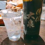 チッティーノ - 芋焼酎 伊佐大泉
