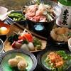きざみ - 料理写真: