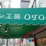 OTO -