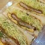 かつ丼と珈琲 聖 - テイクアウト  ヒレカツサンド1000円