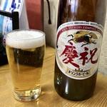 多津美 - ビール