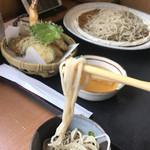 麺処 田吉 -