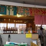 マルトモ水産 鮮魚市場 - 店内