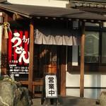 七里茶屋 -