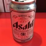 千里眼 - 缶ビール 250円