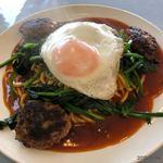 スパゲティハウス ポッケ - 料理写真:バーグエッグ+ほうれん草