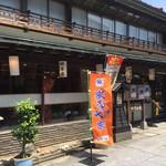 Kawachiya -