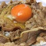 大久保養鶏場 - 料理写真:
