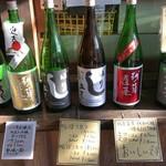 麺工房 隠國 - いつもの大矢孝酒造さんで新酒買い