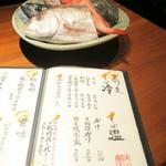 蕎麦と魚 銀平 - きんきが入りました