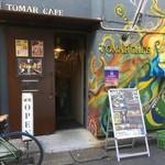 トマルカフェ -