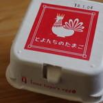 Toyonchinotamago - 王卵