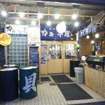 カキ小屋 - 店の入口