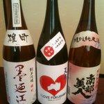 鮨幸 - ハート天明(中央) 福島県で地震により被災した酒蔵が、残った商品をブレンド後再度火入れしたお酒。1升に付600円が義援金となりますので、是非お試し下さい!