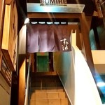 すみれ - すみれ@札幌すすきの店 店舗入口