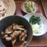 うどん工房 嘉正 - 料理写真:肉汁