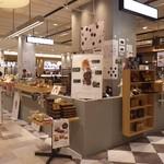 広島チョコララボ LECT店 -