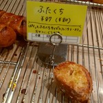 ブランジェリー コム・シノワ - カスタード味のフレンチトースト!
