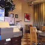 港町珈琲店 -