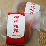 お菓子の菊家 - 料理写真: