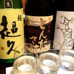 和酒おのろじ - 日本酒飲み比べ