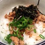 和酒おのろじ - 鶏そぼろミニ丼
