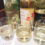 和酒おのろじ - 白ワイン飲み比べ
