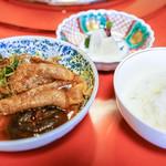 和田金 - ご飯もらいます