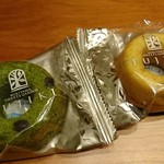 三木山スイーツガーデンフジキ - 三木山ドーナツ 抹茶小豆とキャラメルナッツ