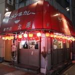 79027422 - お店はこじんまりとしていて赤い庇が歴史を感じさせる味のある雰囲気です!