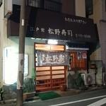 79027482 - 大和田通り沿い
