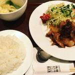 79027834 - 豚肉の生姜焼きランチは800円。