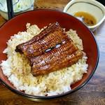 桔梗家 - うなぎ丼:1,300円