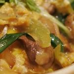 和の食彩 古城 - 熊野地鶏の炭火焼親子丼