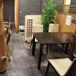 和の食彩 古城 - 店内の雰囲気
