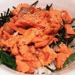 さち福や CAFE - 天然紅鮭の姫丼アップ