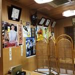 浜慶 - 店内