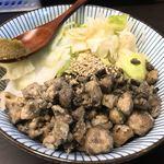 麺爺ラボ -