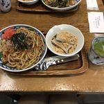 浅野屋本店 -