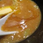 79036972 - みそバターつけ麺