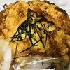 ハート ブレッド アンティーク - 料理写真:チーズフランス☆餅入り甘醤油☆