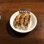 中華ダイニング 餃子屋台 -