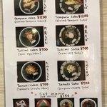 79039928 - 【2018.1.2】お食事メニュー。