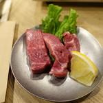 大衆焼肉 藤 - 厚切り牛タン