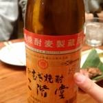 九州料理×もつ鍋 九州小町 名駅四丁目 - 二階堂ボトルで(25度)