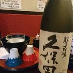 魚ちょ - 久保田