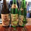 あじ山 - ドリンク写真:三種利き酒セット
