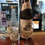 あじ山 - 田酒と阿部亀治