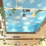 石窯パン工房 カンパーニュ - 天井が綺麗でした