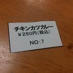 79045055 -